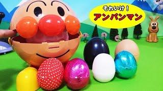 アンパンマン たまご❤アンパンマンおもちゃアニメ キャラクター エピソード7 Anpanman Surprise Eggs