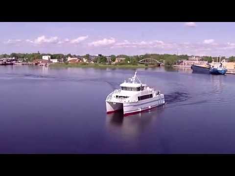 """Ferry """"Runö"""" Parnu-Ruhnu"""