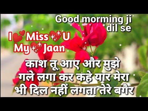 Love good night shayari in hindi image