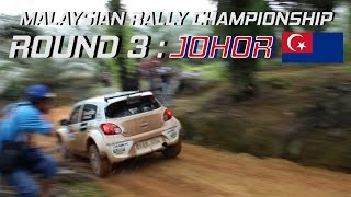 2016 Malaysian Rally Championship Round 3 -  Johor thumbnail