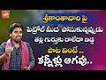 Telangana Folk Emotional Songs   Folk Singer Rambabu   Telugu Folk Songs 2020   YOYO TV Channel
