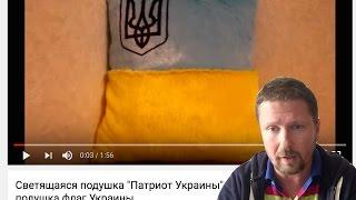 Проверка на патриотизм Часть 1 + English Subtitles