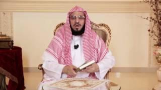 تغريدات قرآنية - عائض القرني