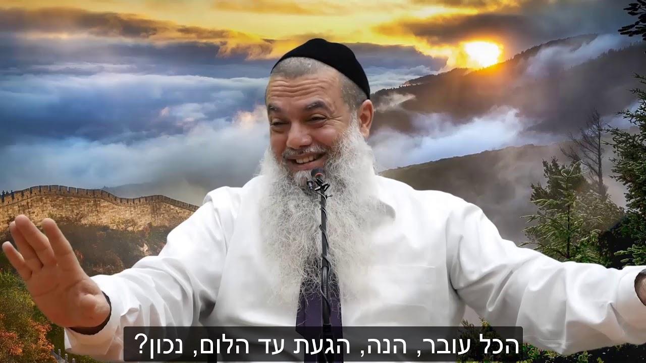 הרב יגאל כהן - קצרים | המלחמה הכי גדולה של היצר – זה רק להחליש אותך.  אל תתן לו את זה! [כתוביות]