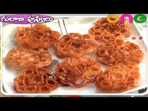 Indian Sweet Recipe | Gulabi Puvvulu | How To Make Gulabi Puvvulu