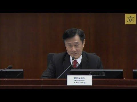 Bills Committee on Travel Industry Bill (2017/12/21)