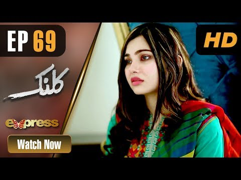 Kalank - Episode 69 - Express Entertainment Dramas