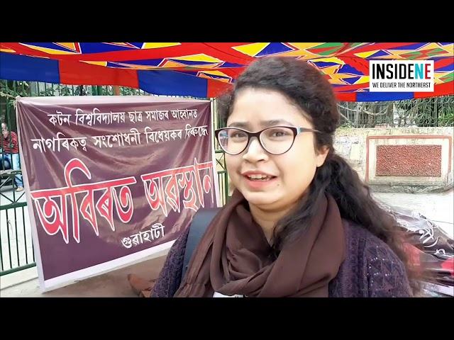 Assam Protests: Cotton University Student on State and CAB Protests