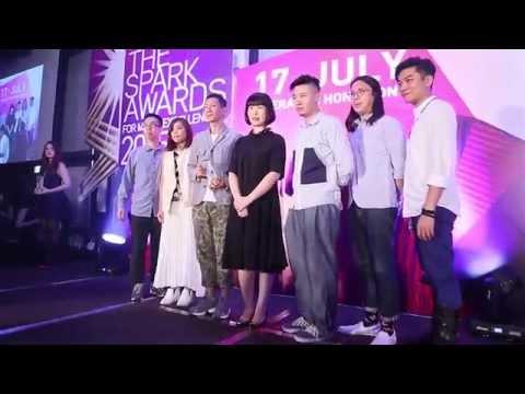 Marketing Magazine's The Spark Awards 2015 HK Gala Dinner Event Highlights Video