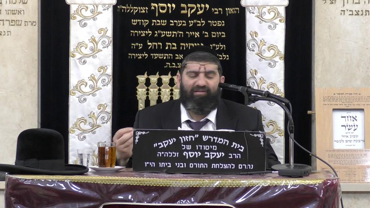 הרב אייל עמרמי אבלות על תלמידי רבי עקיבא תדון את חברך לכף זכות