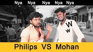 Philips VS Mohan | Comedy Tale | Joker Koodam | Philips comedy