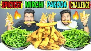 SPICIEST MIRCHI PAKODA EATING CHALLENGE | MIRCHI PAKORA EATING COMPETITION | FOOD CHALLENGE (Ep-256)