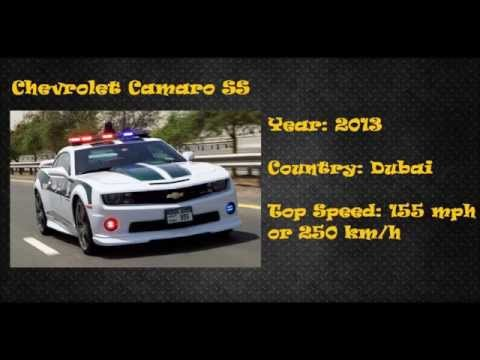 Top 10 Fastest Police Cars In The World 2013 2014 Youtube
