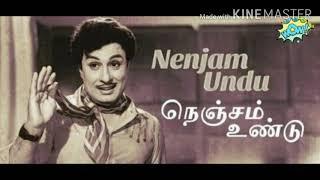 Nenjamundu Nermaiyundu I En Annan movie I MGR 🥳🥳🥳😇😇😇😇