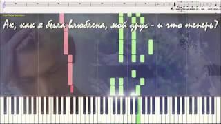 Оттепель - К. Меладзе (Ноты и Видеоурок для фортепиано) (piano cover)