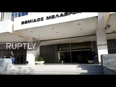 Greece: Lawyer of bitcoin fraud suspect arrives in court for appeal