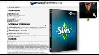 Где скачать The sims 3 (Уже  с голосом!)
