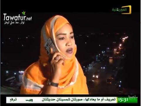 """مسلسل """"زينب"""" - الحلقة (23)  قناة الموريتانية"""