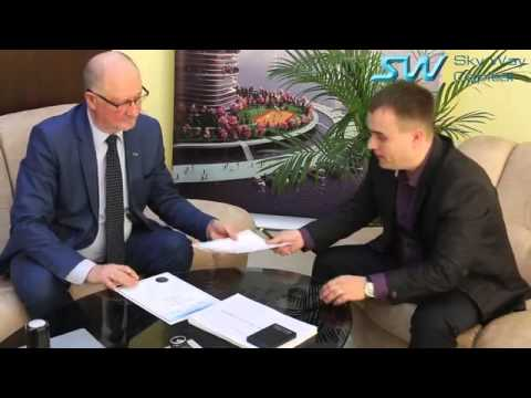 SkyWay Capital Передача реестра акционеров в холдинг SkyWay