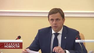 Клычков привлечет федеральный центр к повышению качества жизни орловчан