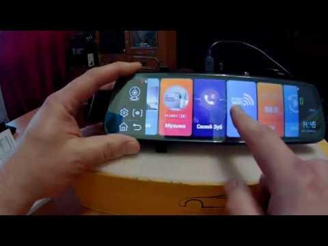 Видеорегистратор зеркало QUIDUX с Андроид 8.1! 4G и ADAS! - Часть 1