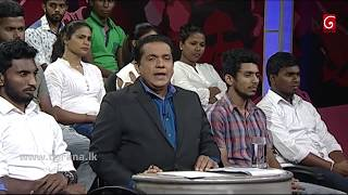 Aluth Parlimenthuwa - 01st August 2018 Thumbnail