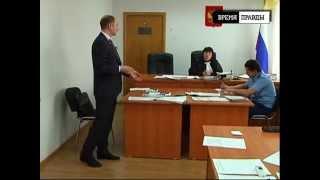 Прения сторон, адвокат В. Буркин & Гособвинитель Ахметов. Дело Льва Гладышева