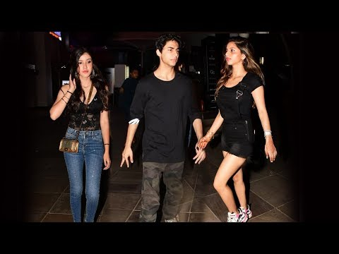 Aryan Khan And Suhana Khan Spotted At Friends Party In Mumbai Mp3