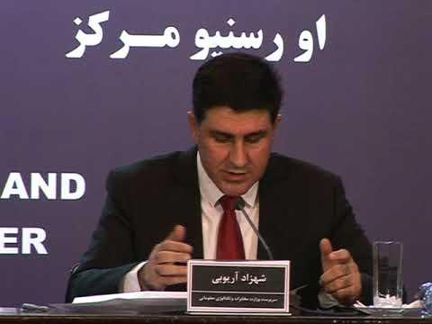 Afghan Telecom & China Telecom signed the MoU on Optic Fiber Link