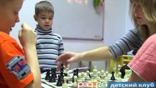Шахматы для детей от 4 до 8 лет, занятия в клубе Радуга СПб.