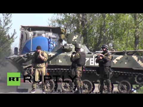 Ukraine: Army road