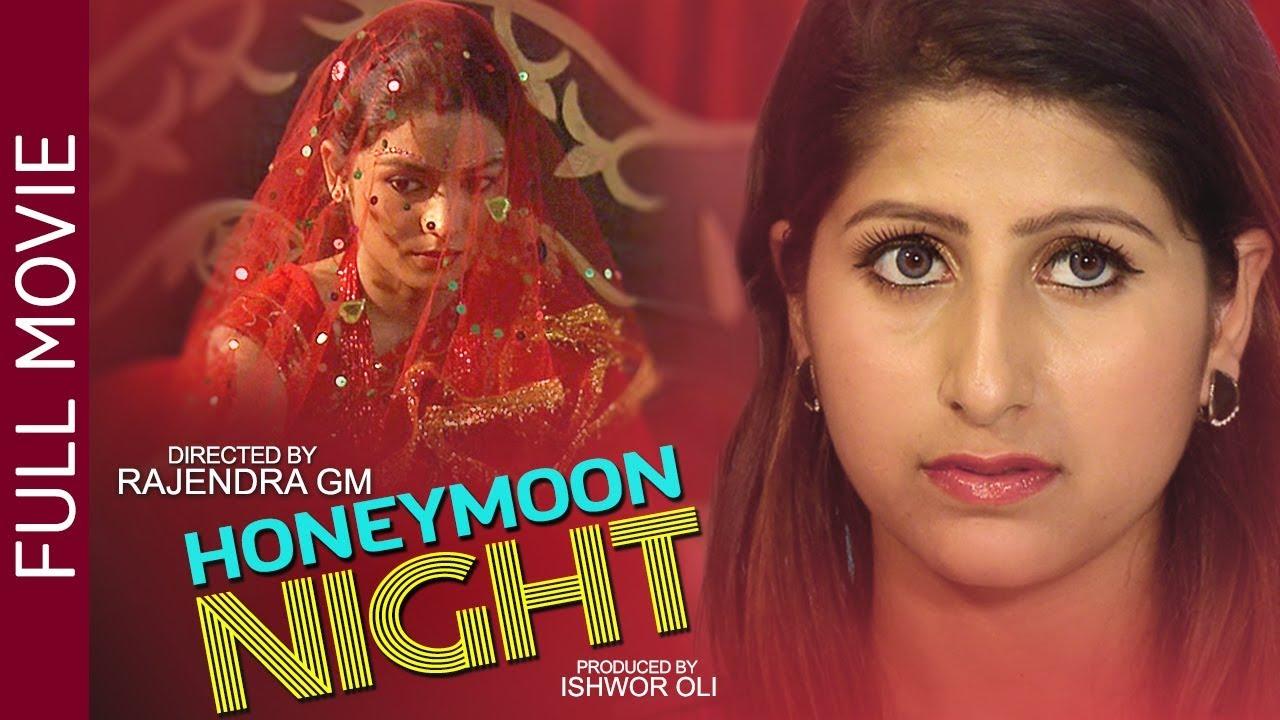 HONEYMOON NIGHT - New Nepali Full Movie 2020 | Naresh B.K | Binita Ghimire