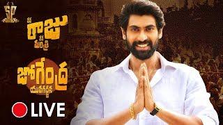 Jogendra Yuvagarjana Live | Nene Raju Nene Mantri Telugu Movie | Rana | Kajal Aggarwal | Catherine