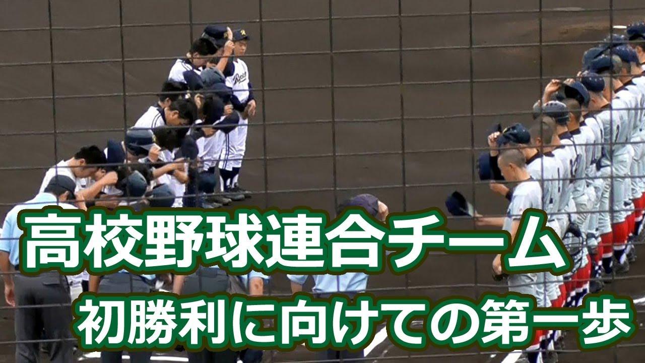 神奈川 県 高校 野球 神奈川県の高校野球速報 - koko-baseball.com