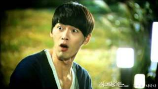 Kim Bum Soo - Appear [Secret Garden OST]