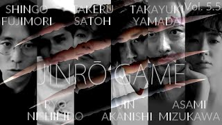 NGTV ×TAKERU | GAME Vol. 5.5 - WEREWOLF/人狼