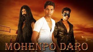 Mohenjo Daro Movie Spoof | Mohenpo Daro | Hindi Comedy Video | Pakau TV Channel