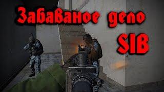 DayZ Sib Снайпер с СВД