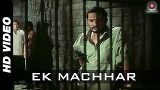 Download Ek Machhar | Yeshwant 1996 | Nana Patekar | Bollywood Superhit Dialogue MP3 song and Music Video