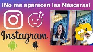 Como usar y activar las Mascaras de Instagram (Android e iOS). Filtros Selfies
