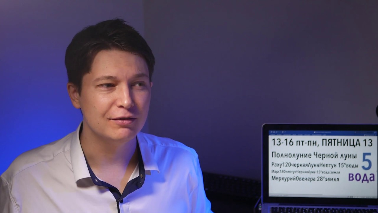 ОВЕН СЕНТЯБРЬ — Гигантская работа , гороскоп на месяц сентябрь 2019 / астропрогноз Павел Чудинов