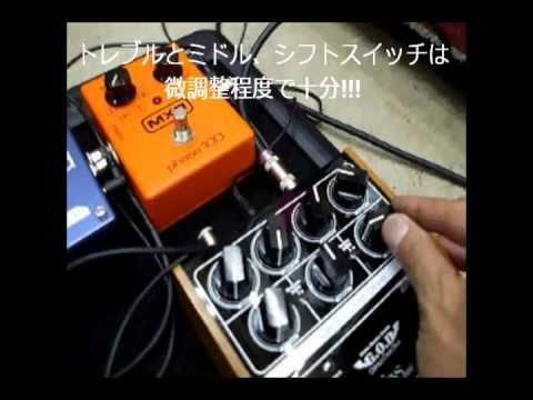 how to make autotune sound good