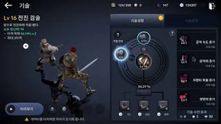 Black Desert Mobile - Обзор класса Воин! Gameplay lvl 40