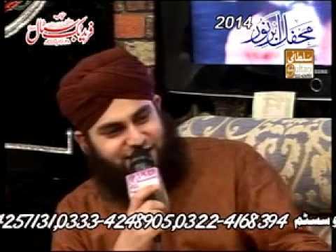 New Naat 2014 Assalam Ya Nabi  By Hafiz Ahmad Raza Qadri 2014