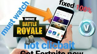 How to get Fortnite Android beta on not supported device fixed 100% and on any Galaxy device!