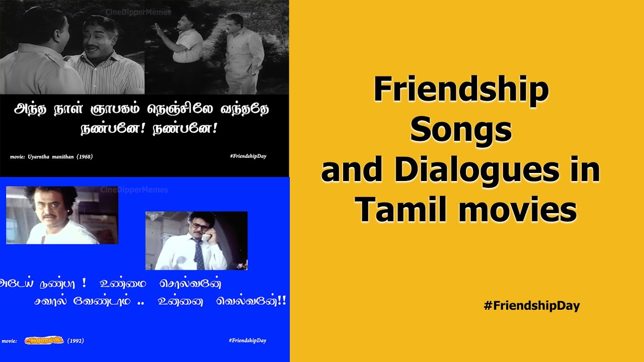 Friendship songs and dialogues in tamil movies friendshipday youtube altavistaventures Images