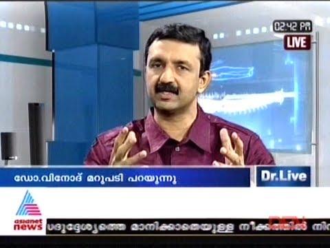 Nasal Allergy Talk by Dr. Vinod B. Nair in Asianet