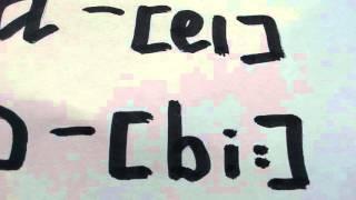 (Первый  урок) первые  пять  букв английского алфавита.