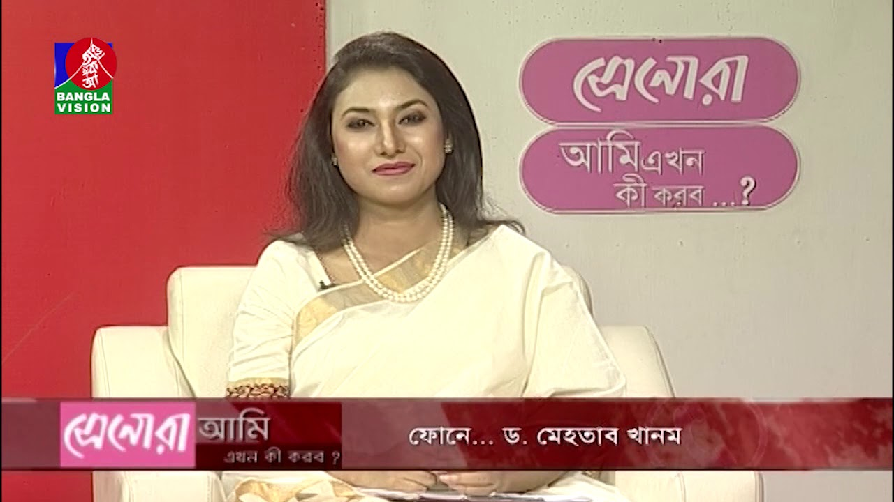 Ami Akhon Ki Korbo | Nuzhat- E -Rahman | Kownine Shourov | Banglavision Program | EP 449