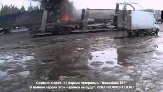 Аварии 2013.Страшное ДТП в Нижегородской области